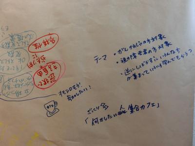 Cimg2791_2